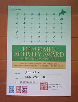 img/20051222_1.jpg
