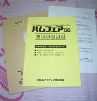 20060311.jpg