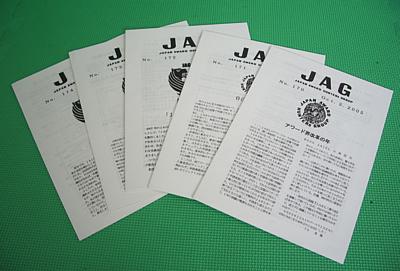 20060905.jpg